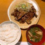 名古屋の美味しいお店「炭火焼 松阪」