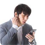 【無料】地方から東京の人気ラジオをタダで聴く方法
