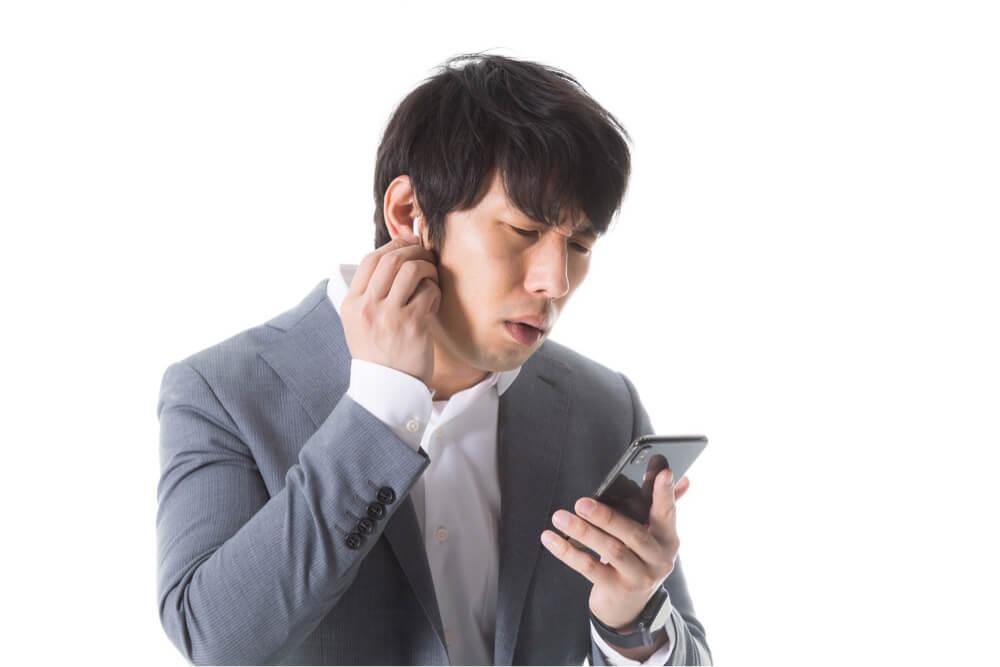 【無料】radikoプレミアム不要!地方から東京のラジオをタダで聴く方法