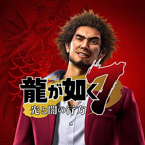 龍が如くナンバリングタイトル最新作「龍が如く7」が2020年1月16日発売決定!