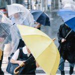 【台風】知ってた?台風の予報円の正しい意味【予報】