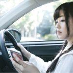 【注意】クルマの「ながら運転」が厳罰化!どこからが規制対象なの?