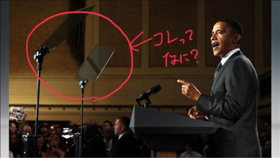 【アレの名前】演説の時に登壇者の前にある「透明な板」アレって何?